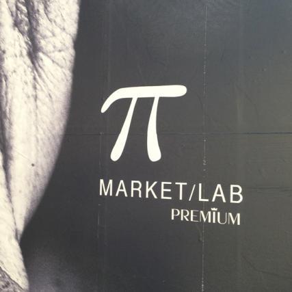 π MARKET/LAB