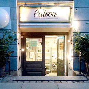 Edison Copenhagen