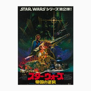 Japanese The Empire Strikes Back Film Poster by Noriyoshi Ohrai, 1980