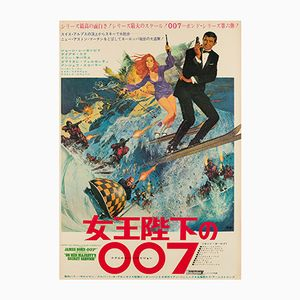 Japanese On Her Majesty's Secret Service Film Poster by McGinnis & McCarthy, 1969
