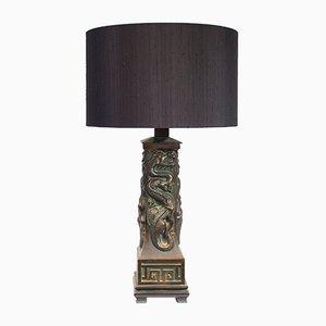 Brass Dragon Table Lamp, 1970s
