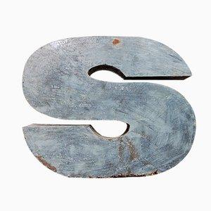 Lettera S grande industriale in metallo, anni '50