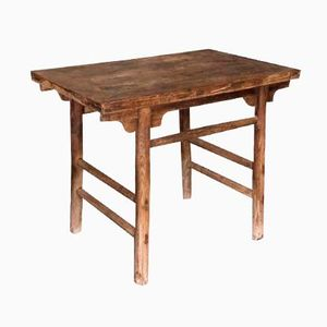 Antique Chinese Elm Dining Table