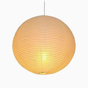 Round Akari Hanging Lamp by Isamu Noguchi for Akari, 1950s