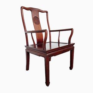 Chaise de Bureau Vintage en Palissandre, Chine, 1970s