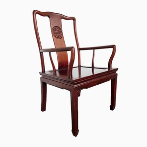 Vintage Chinese Rosewood Desk Chair, 1970s
