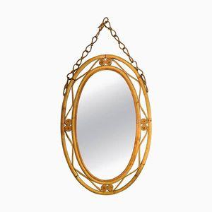 Wicker Mirror with Spiral Details, 1960s