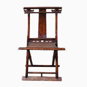 Chinese Qing Dynasty Yoke-Back Wooden Folding Chair, 1900s
