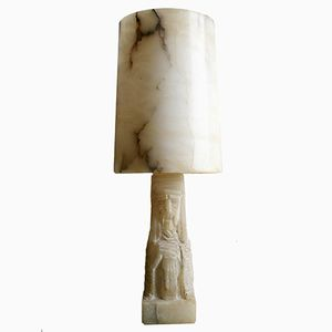 Vintage Alabaster Table Lamp, 1960s