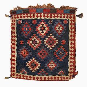 Tappeto Kuba antico fatto a mano, Russia, fine XIX secolo