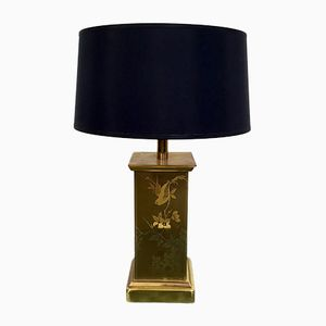 Vintage Etched Brass Lamp, 1970s
