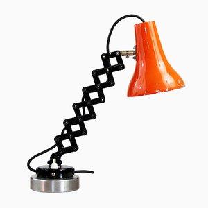 Vintage Metal Scissor Lamp