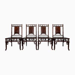 Chaises Vintage en Palissandre, Chine, Set de 4