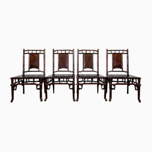 Vintage Chinese Rosewood Chairs, Set of 4