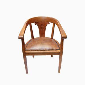 Vintage Eichenholz & Leder Armlehnstuhl
