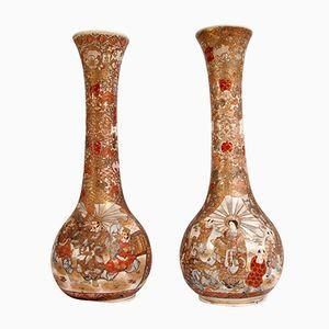19th Century Large Japanese Satsuma Vases, Set of 2