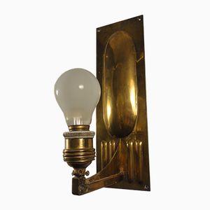 Lampada da parete vintage