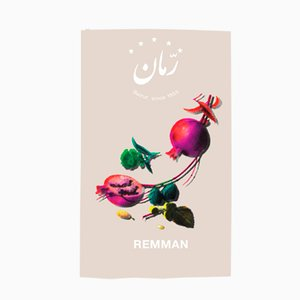 Pomegranate Delight! Tea Towel by Rana Salam