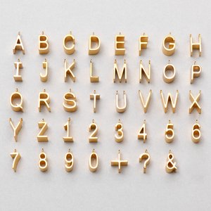 Symbole '&' de la 'Alphabet Series' par Jacqueline Rabun