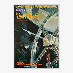 Poster vintage del film 2011: Odissea nello spazio, 1968