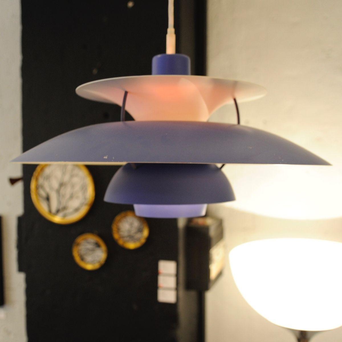 lampe suspension ph5 par poul henningsen pour louis poulsen 1970s en vente sur pamono. Black Bedroom Furniture Sets. Home Design Ideas