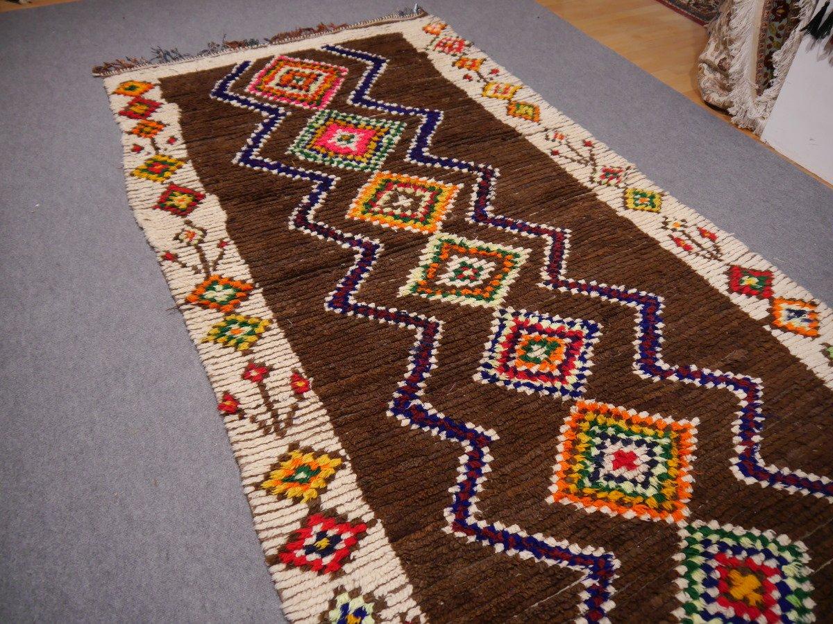 Azilal Berber Teppich bei Pamono kaufen
