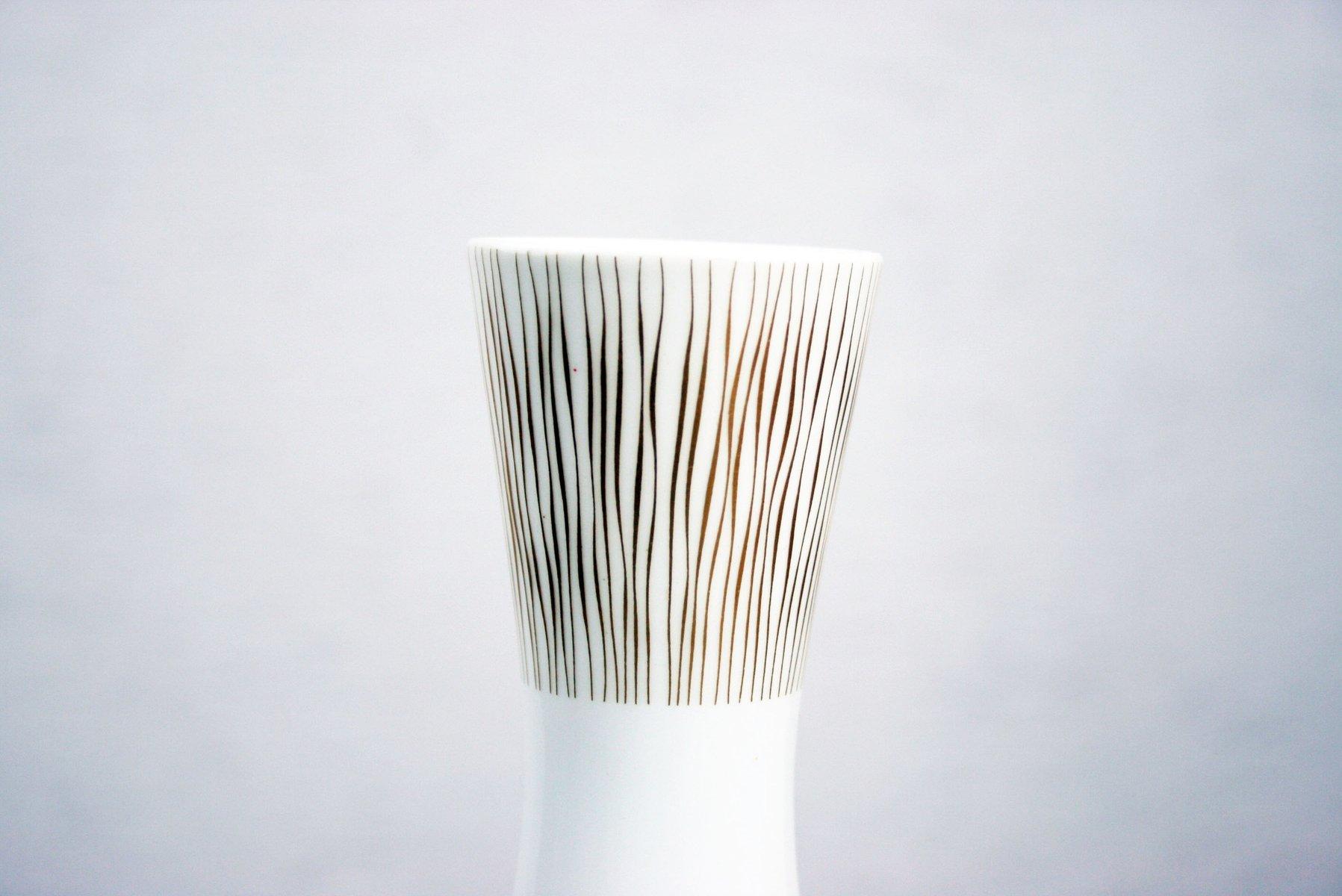 Vintage Porcelain Vase 40