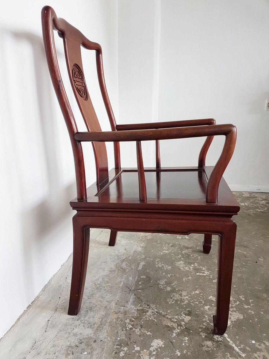 chinesischer vintage palisander schreibtischstuhl 1970er. Black Bedroom Furniture Sets. Home Design Ideas