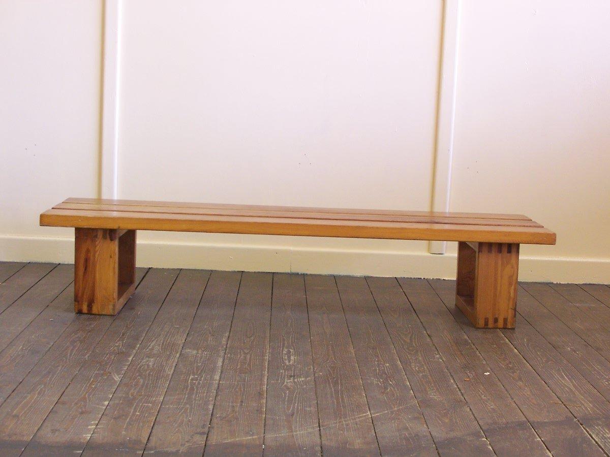 Vintage Dutch Wooden Bench by Ate Van Apeldoorn for Houtwerk ...