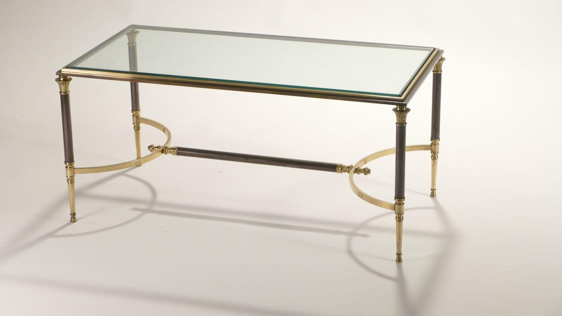 Table basse vintage de maison charles en vente sur pamono - Table basse maison de famille ...