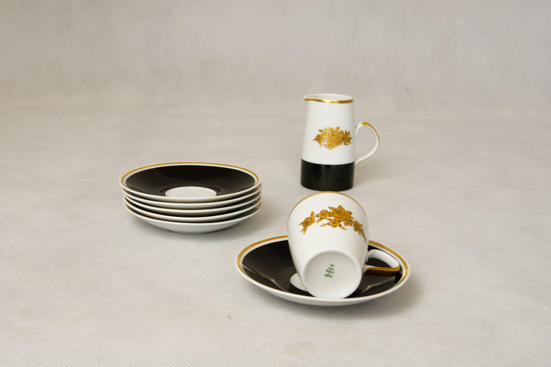 deutsches kaffee und teeservice von lichte porzellan 1950er bei pamono kaufen. Black Bedroom Furniture Sets. Home Design Ideas
