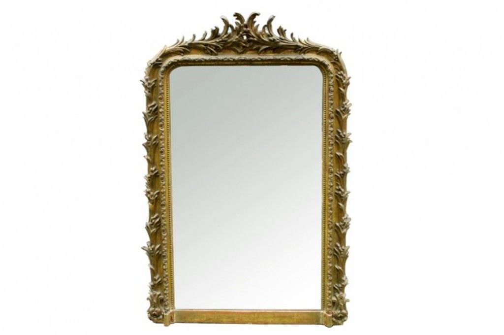Grand miroir antique louis philippe dor en vente sur pamono for Grand miroir antique