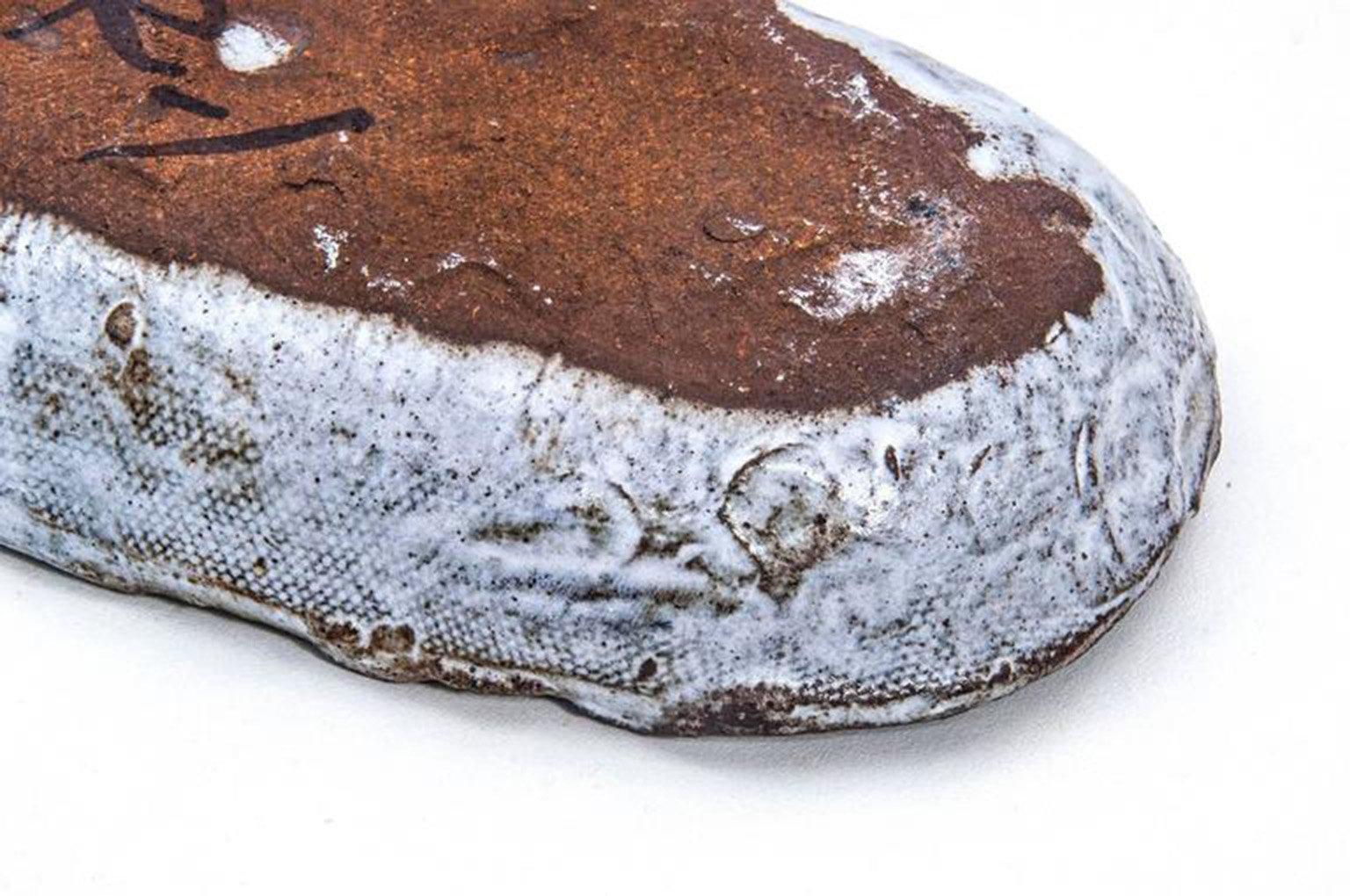 vallauris keramik schale 1950er bei pamono kaufen. Black Bedroom Furniture Sets. Home Design Ideas