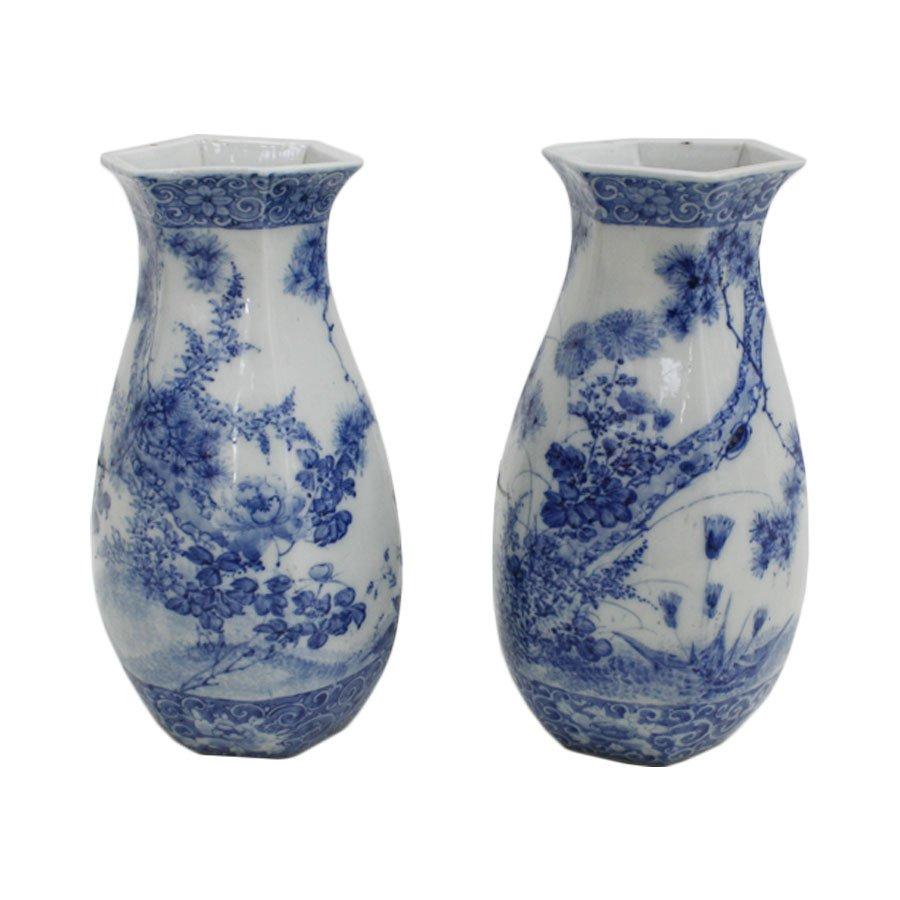 antike orientalische vasen 2er set bei pamono kaufen. Black Bedroom Furniture Sets. Home Design Ideas