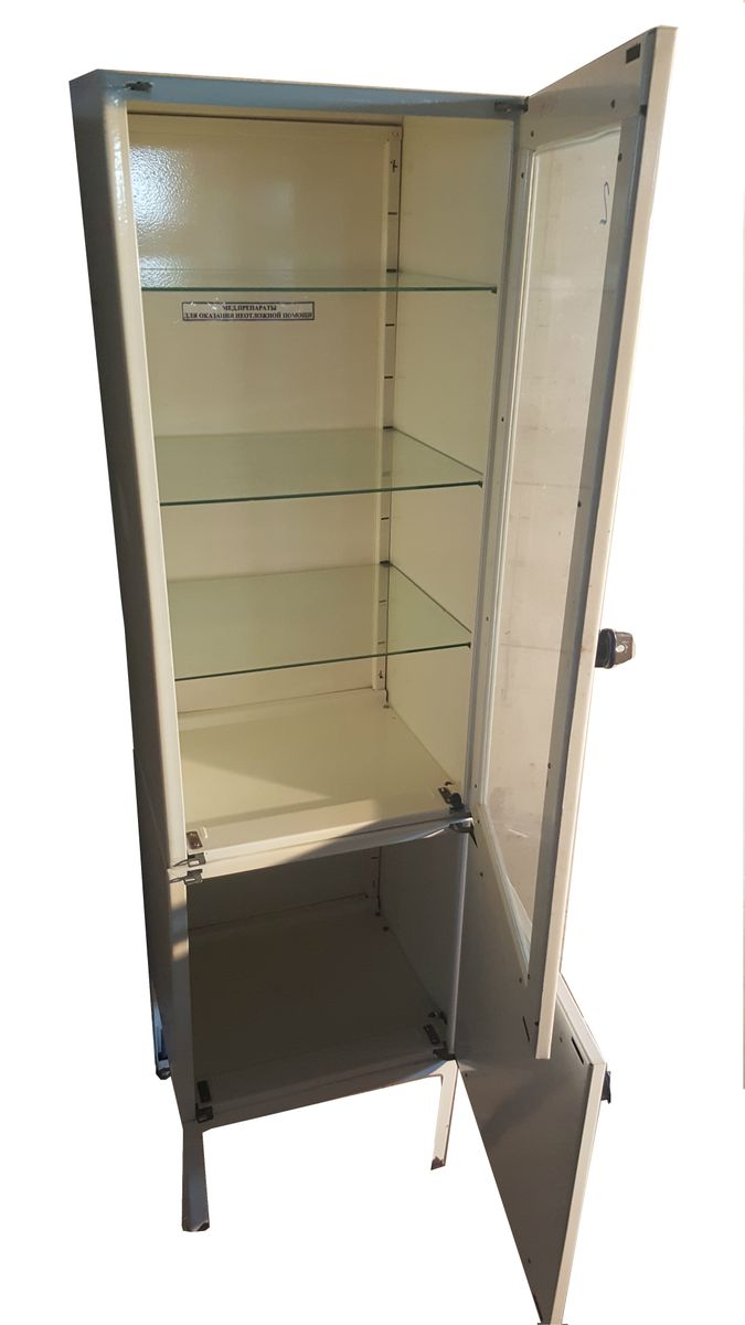 Vintage Steel Medical Cabinet, 1960s for sale at Pamono