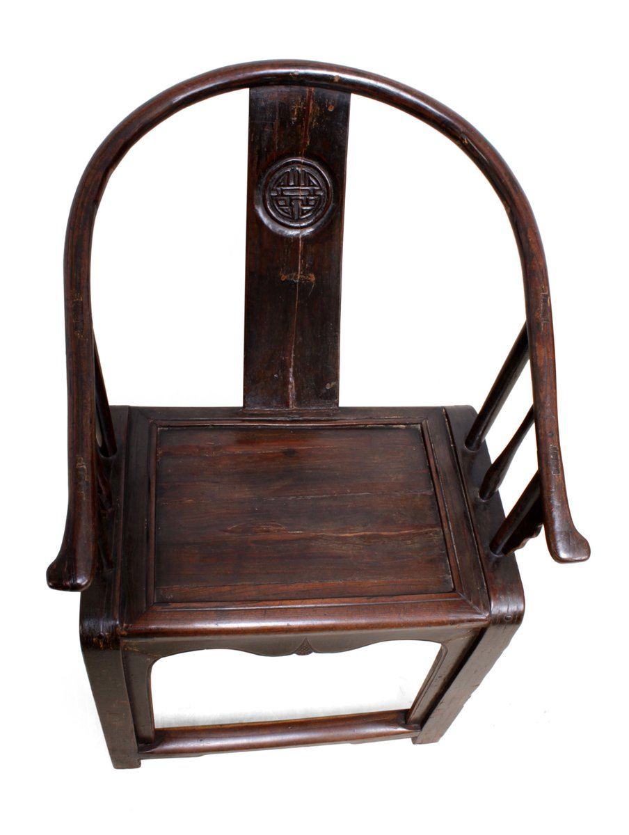 Chinese antique horseshoe chair for sale at pamono for Asian chairs for sale