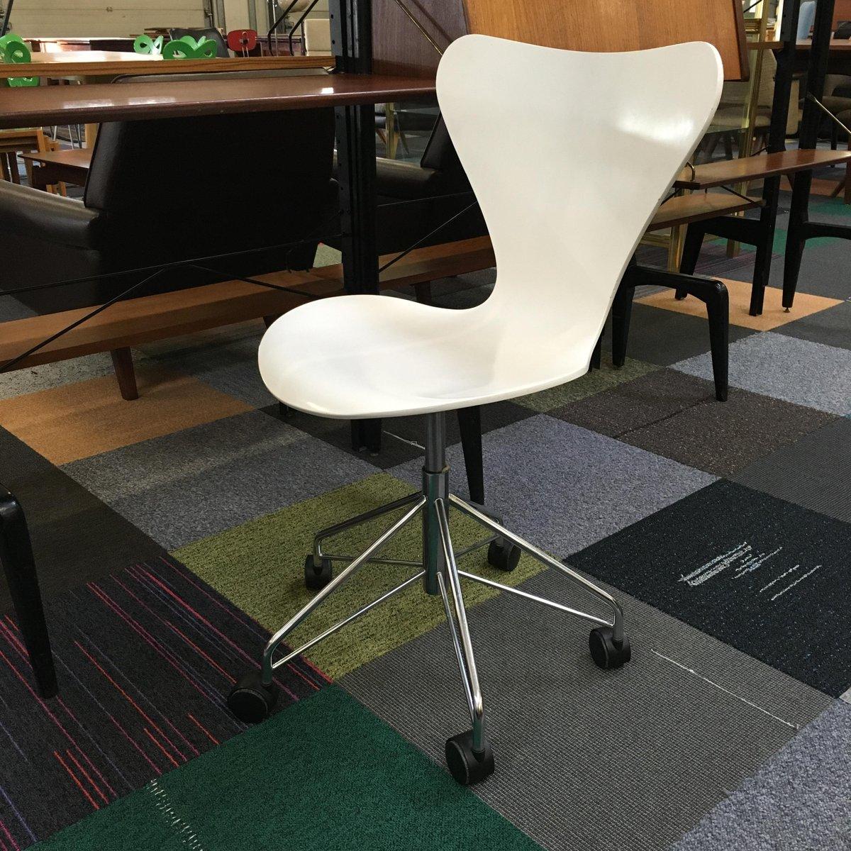 butterfly series 7 drehstuhl von arne jacobsen f r fritz hansen bei pamono kaufen. Black Bedroom Furniture Sets. Home Design Ideas
