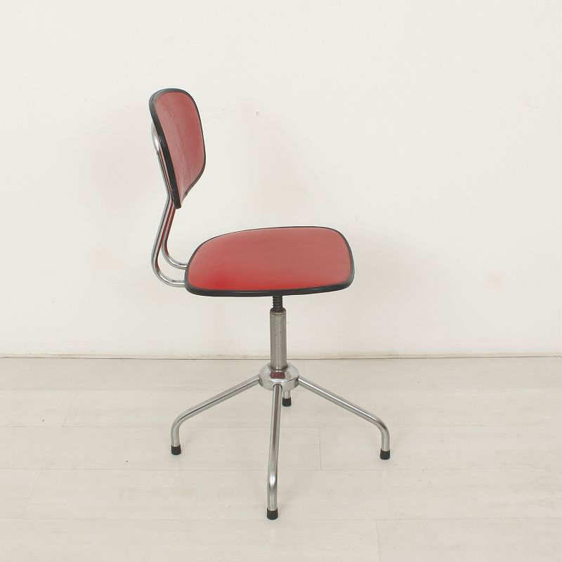 Vintage Office Swivel Chair 1970s For Sale At Pamono