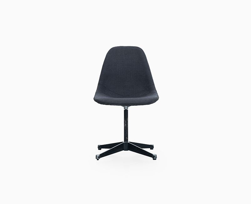 Grey Chair by Charles & Ray Eames for Herman Miller for