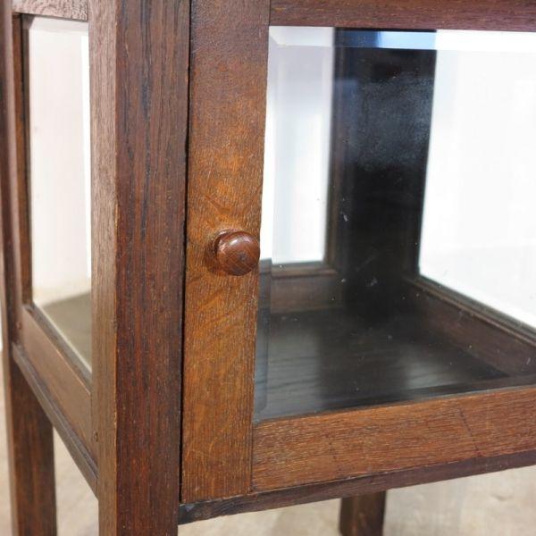 Art deco couchtisch mit integrierter vitrine 1930er bei for Couchtisch vitrine